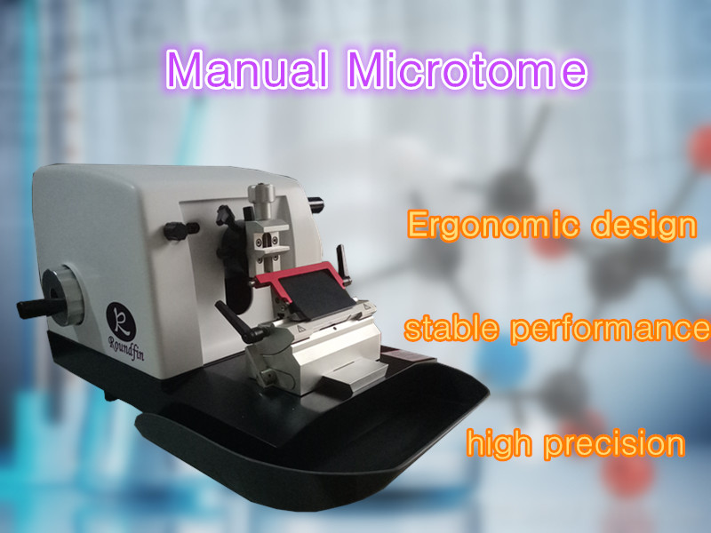 tissue microtome