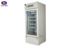medical fridge